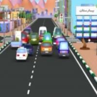 آلودگی صوتی (کارتون تربیت کودک)