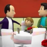 جشن عروسی (کارتون تربیت کودک)